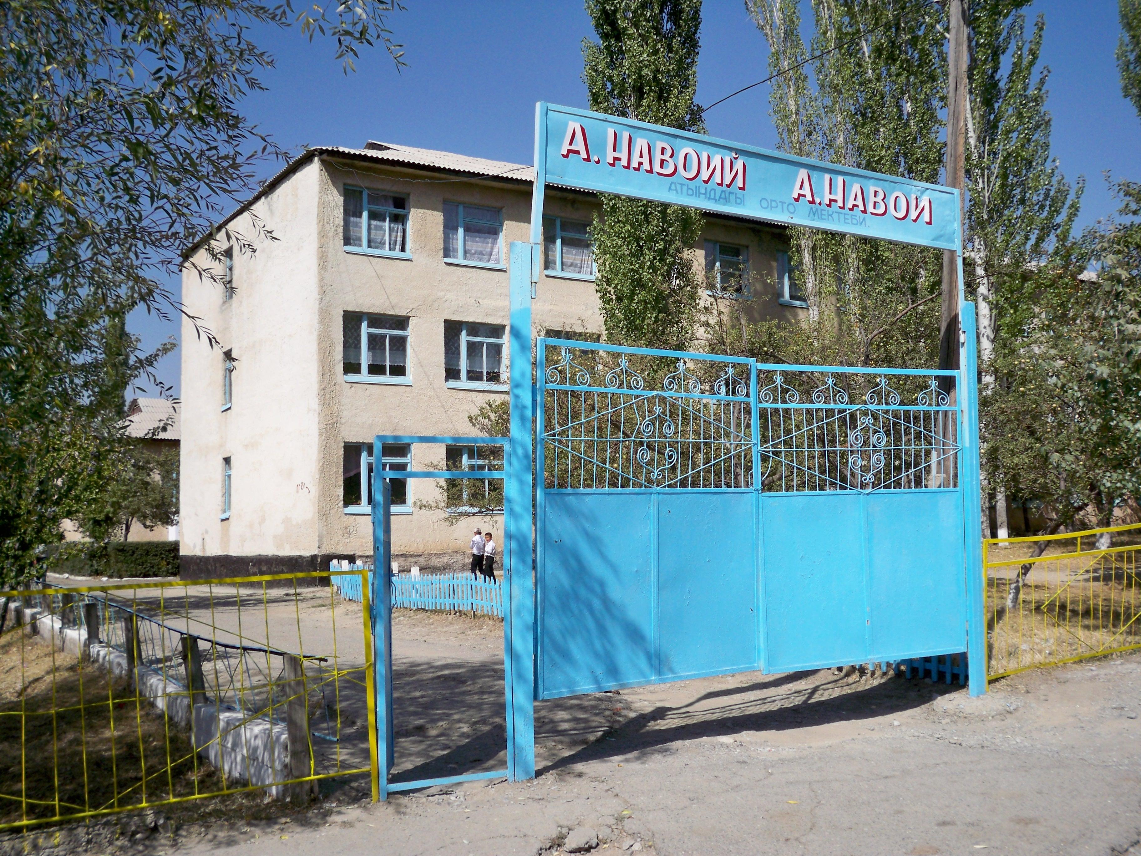Alisher_Navoiy_Secondary_School_(Isfana)
