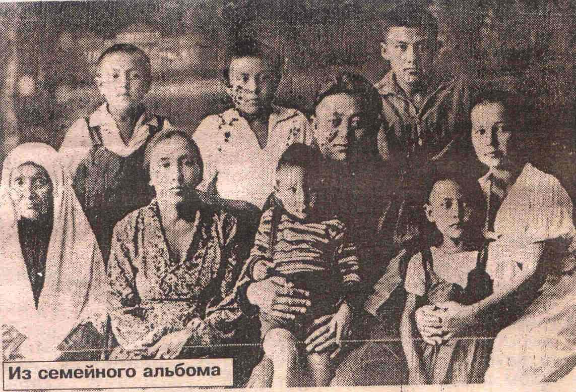 Семья Юсупа Абдрахманова