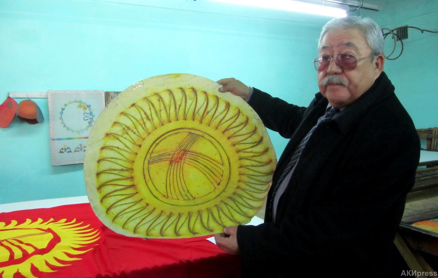 Трафарет, по которому был изготовлен первый флаг Кыргызской Республики