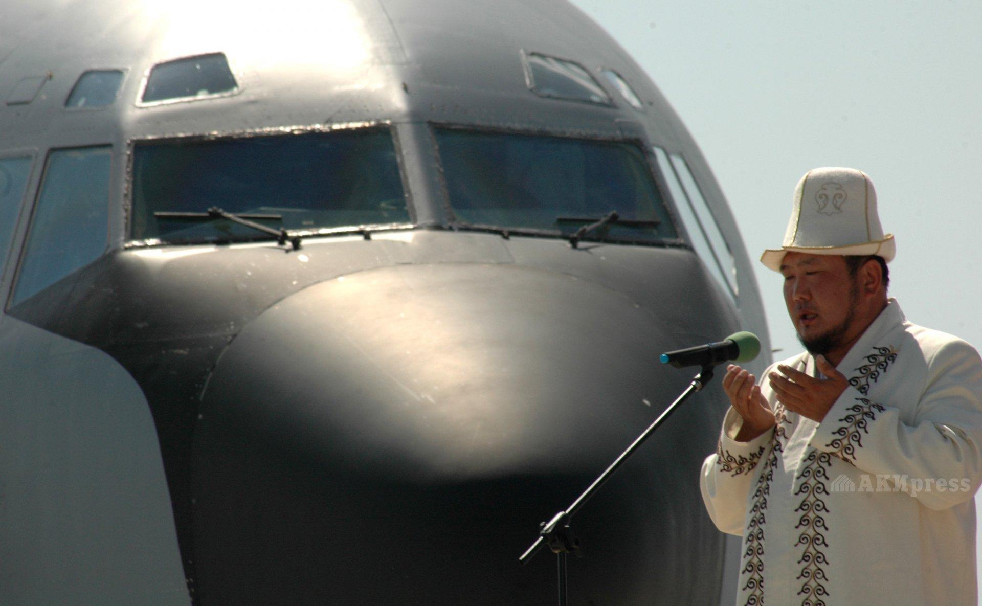 Молдо на американской авиабазе Манас