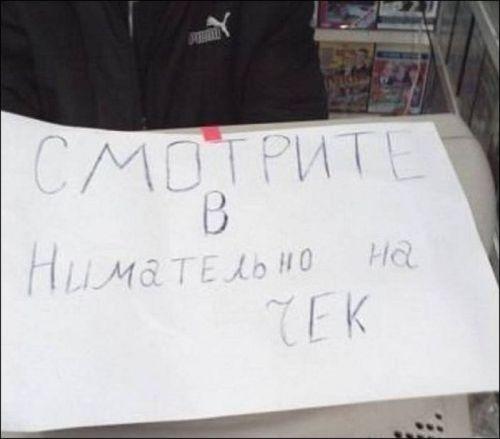 Tashkent_09