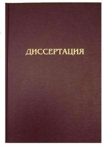 Аскеров А. А. Лейомиома матки: генез, течение и исходы.