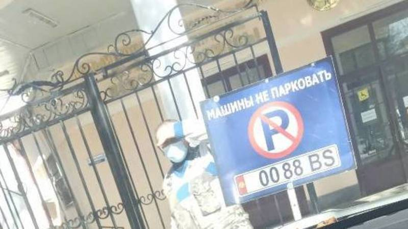 Законно ли у консерватории им.Молдобасанова парковочное место закреплено за отдельным человеком? - горожанин