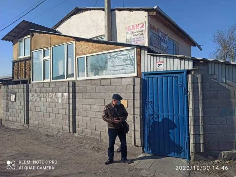 Факт о том, что баня на Льва Толстого разжигала запрещенные вещества, не подтвердился, - мэрия