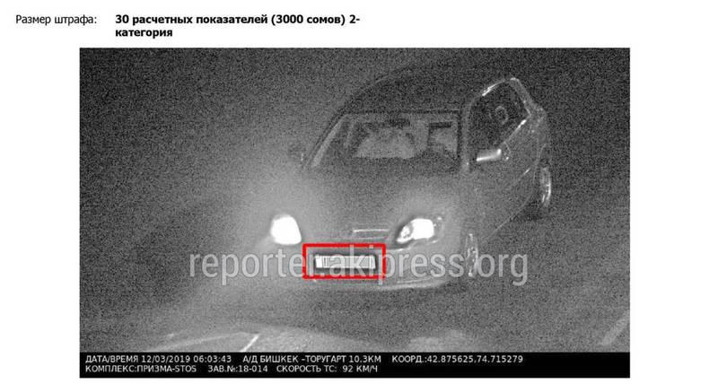 Водителю, который жаловался на 4 штрафа от «Безопасного города», ГУОБДД отправило еще 4 постановления. Общий штраф составил 24 тыс. сомов