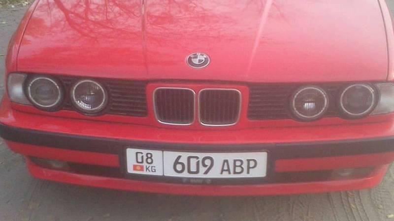 Ищу водителя автомашины BMW E34 с госномером 609 ABP