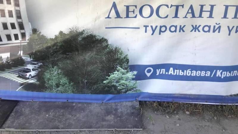 На ул.Крылова часть тротуара провались в котлован строящейся высотки. Проблема устранена, - ответ Госэкотехинспекции. Фото