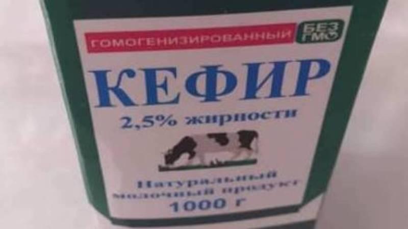Горожанин жалуется, что на коробке с кефиром «Умут» не видно срока годности. Фото