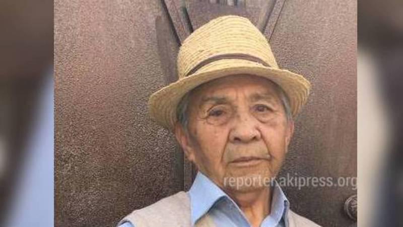 Внимание, розыск! Пропал 87-летний Бекбоо Керимбеков (фото)