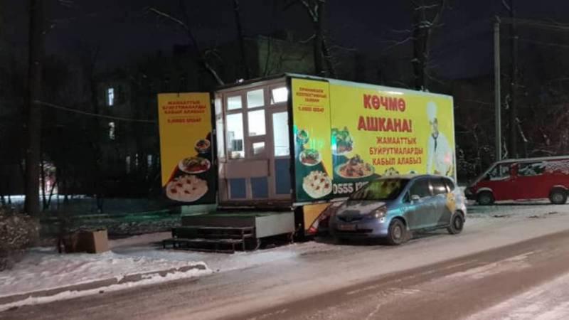 Мэрия советует по поводу «Передвижной столовой» в Бишкеке обратиться в Патрульную милицию