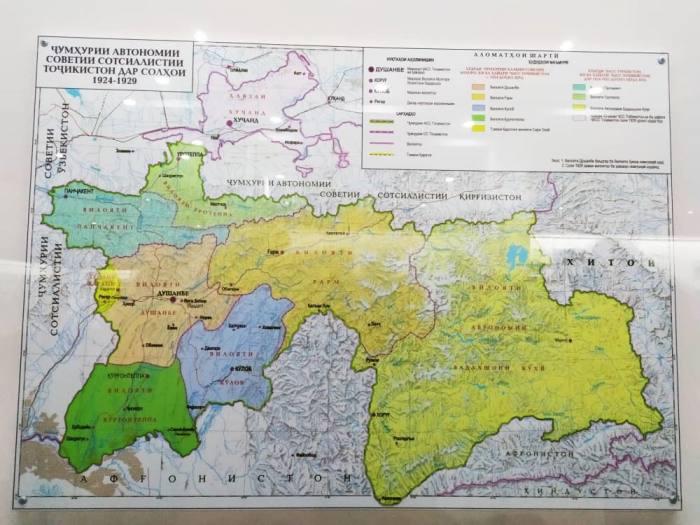 Историческая карта Таджикистана 1924-1929 годов