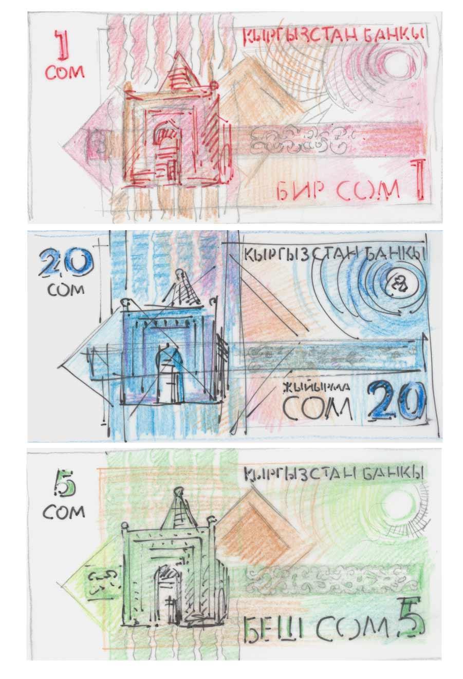 Валюта Кыргызстана - рабочие варианты банкнот. АКИpress