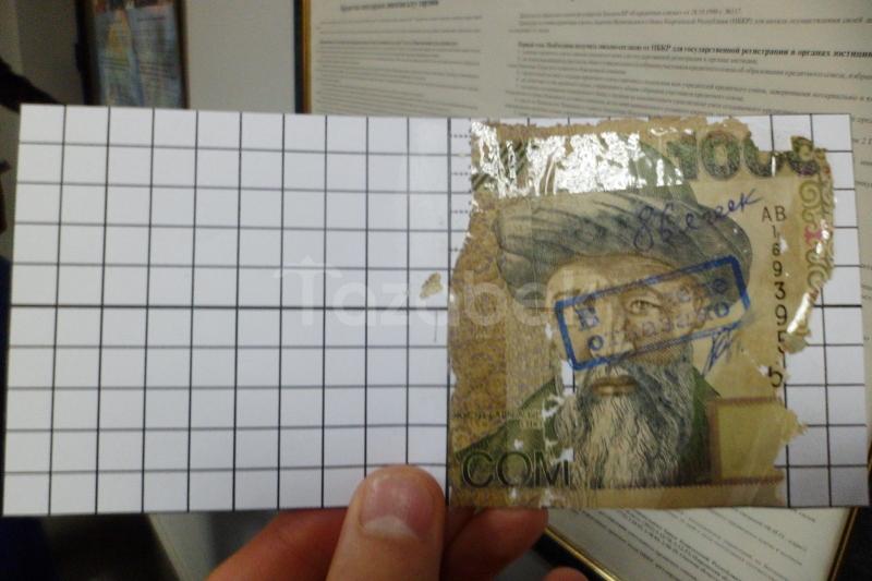 Валюта Кыргызстана - уничтожение ветхих банкнот. АКИpress