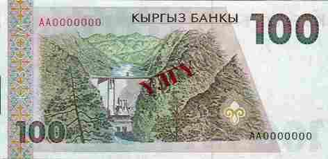 100s95