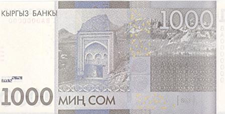 Валюта Кыргызстана - банкнота номиналом 1000 сомов образца 2010 года. АКИpress