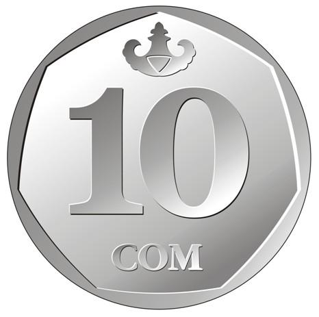 Валюта Кыргызстана - монета номиналом 10 сомов образца 2008 года. АКИpress