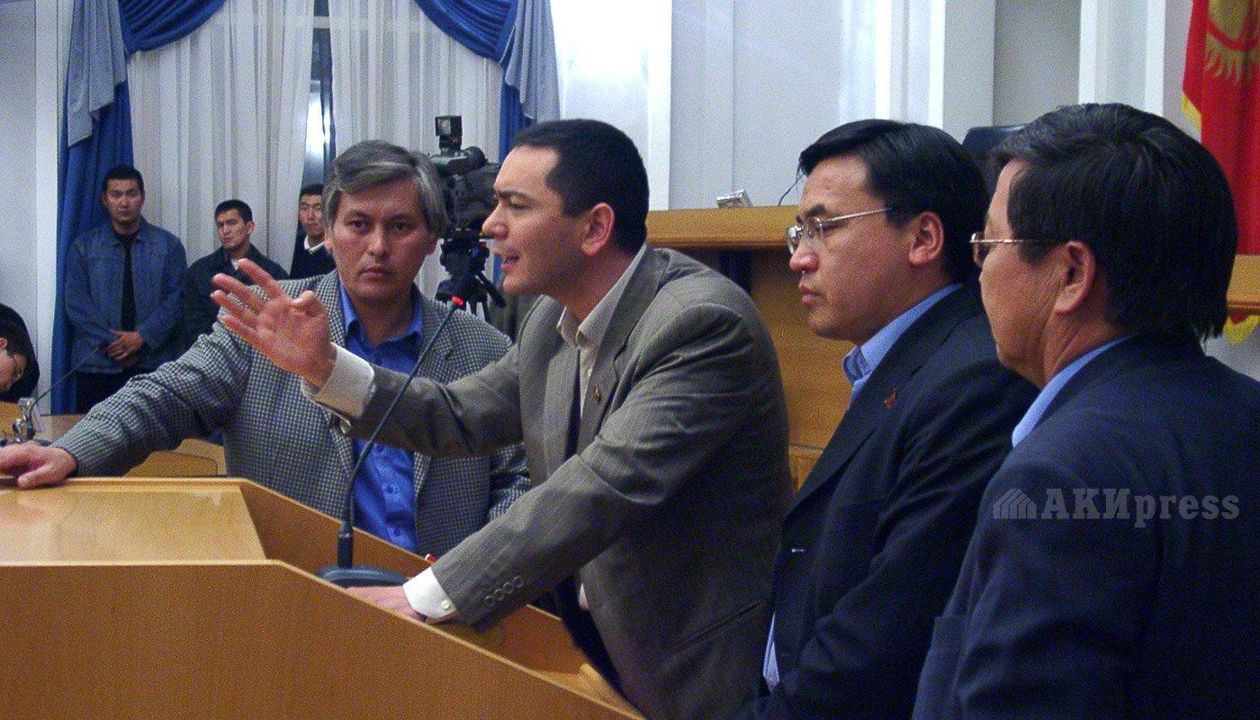 24 марта 2005 года. Жогорку Кенеш. Карабеков, Бабанов Иманалиев, Сатыбалдиев / Фото АКИpress