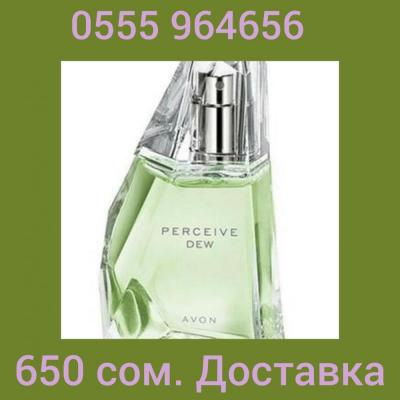 Avon Perceive Dew  50 мл.