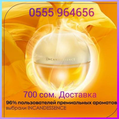 AVON, Incandessence 50 ml.