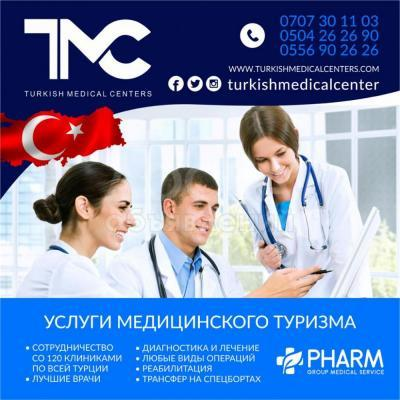 """Turkish Medical Centers"""