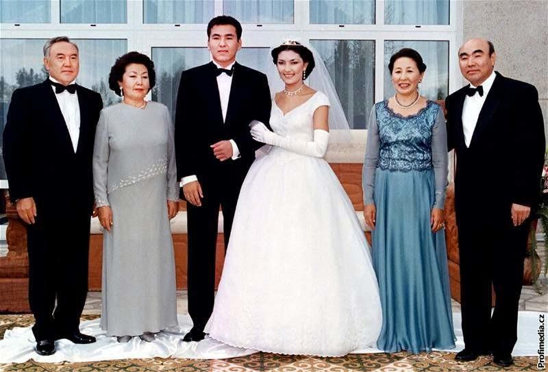 Свадьба Айдара Акаева и Алии Назарбаевой