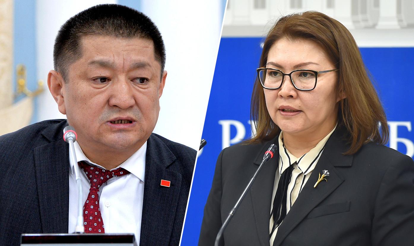 Космосбек Чолпонбаев и Алтынай Омурбекова