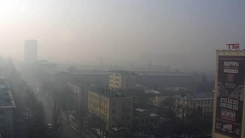 Смог над Бишкеком, 4 января. Фото горожанина