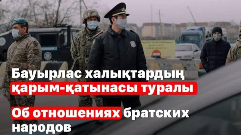 Бизнесмен из Казахстана рассказал о проблемах на границе