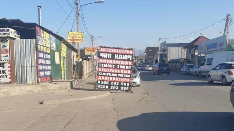 Рекламный баннер на Волковой мешает водителям. Фото