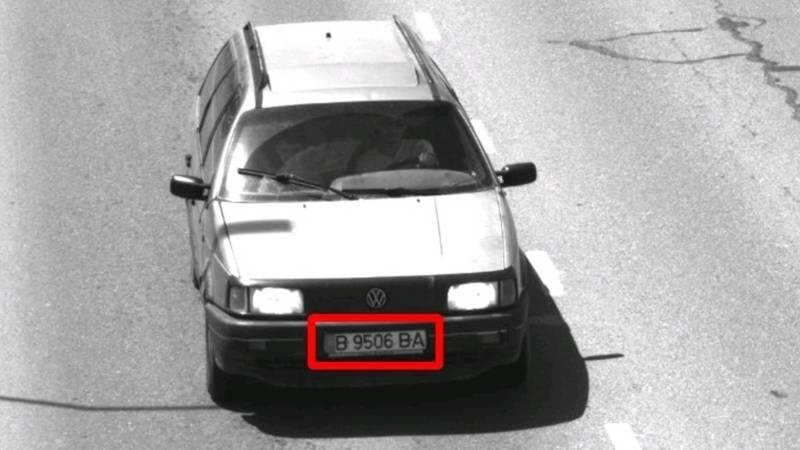 Ищу владельца Volkswagen Passat с госномером В9506ВА