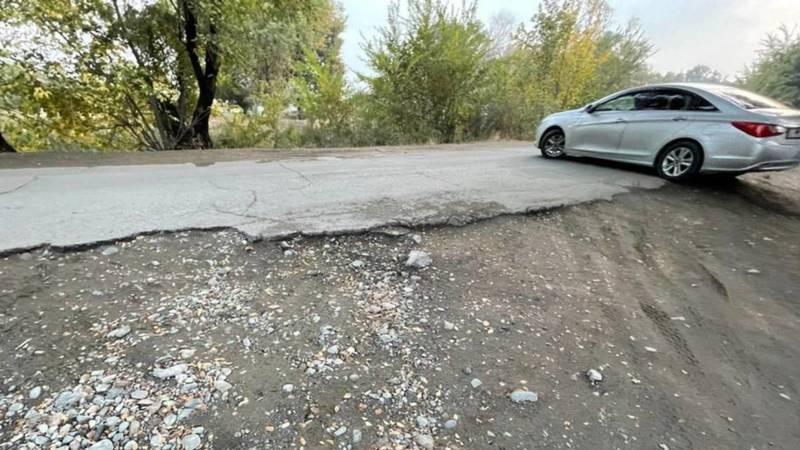 Почему остановили ремонт дороги по ул.Республиканской? Фото горожанки