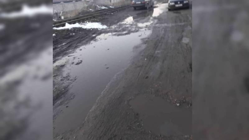 Горожанин жалуется на состояние ул.Товарная 2 в Кызыл-Аскере