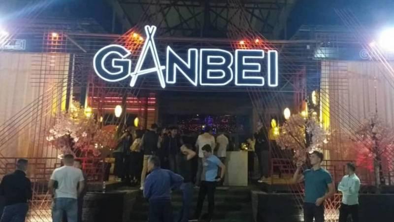 Кафе Gan Bei в Асанбае работает до трех часов ночи? - очевидец