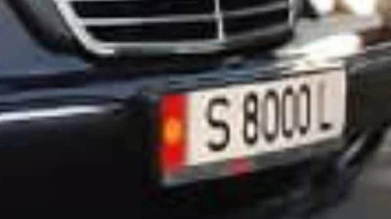 Ищу водителя «Мерседеса C240» с госномером S8000L