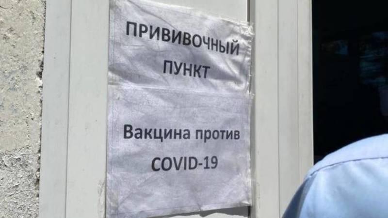 Очередь в прививочном пункте Ленинского района. Видео
