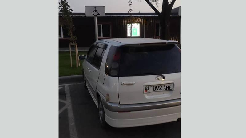 Водители паркуют машины на месте для инвалидов. Фото