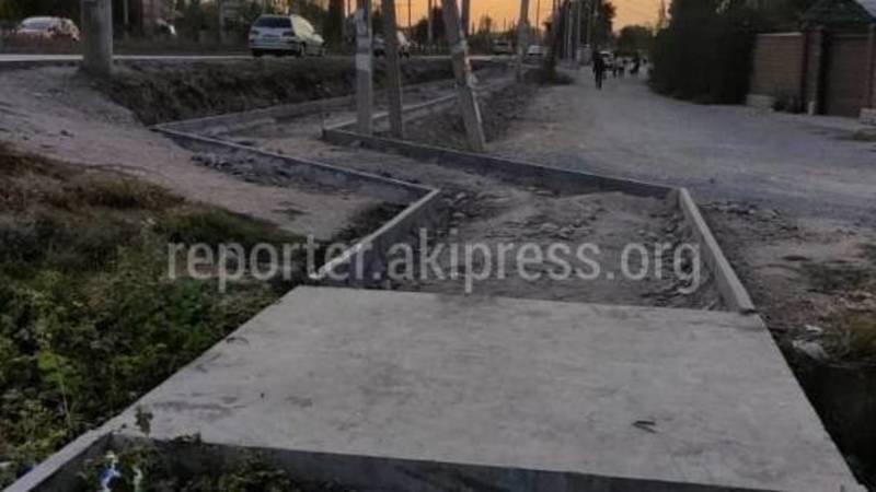 Тротуар по ул.Омуракунова в Ак-Орго планируют завершить до 15 октября, - мэрия