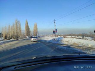Село Байтик