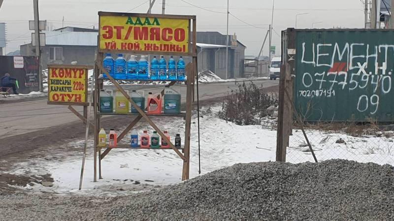 В Ак-Ордо незаконно торгуют ГСМ. Фото