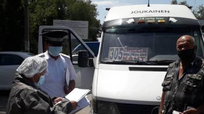 Водитель маршрутки Бишкек-Кант оштрафован за нарушение санитарно-эпидемиологических норм