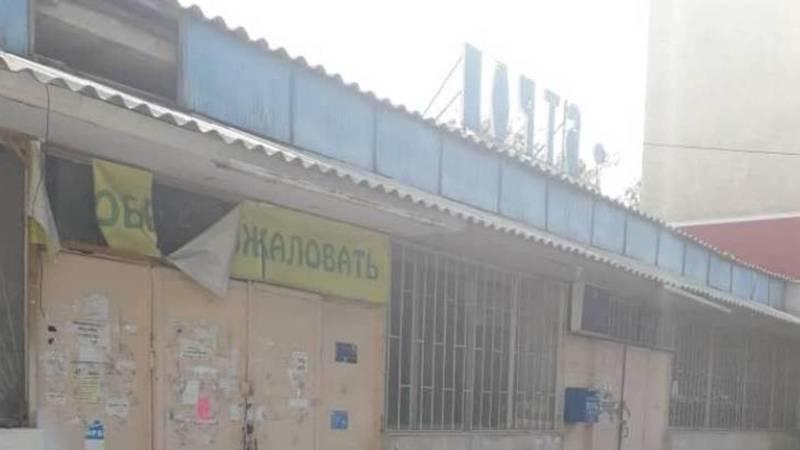 Отделение «Кыргыз почтасы» в 4 мкр в ужасном состоянии, - горожанин