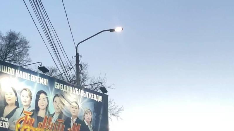 Моргающий фонарь на Токтогула. Видео горожанина