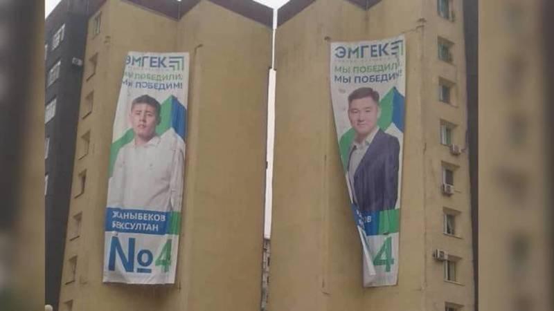 Плакаты в Джале уберут представители партий, - мэрия