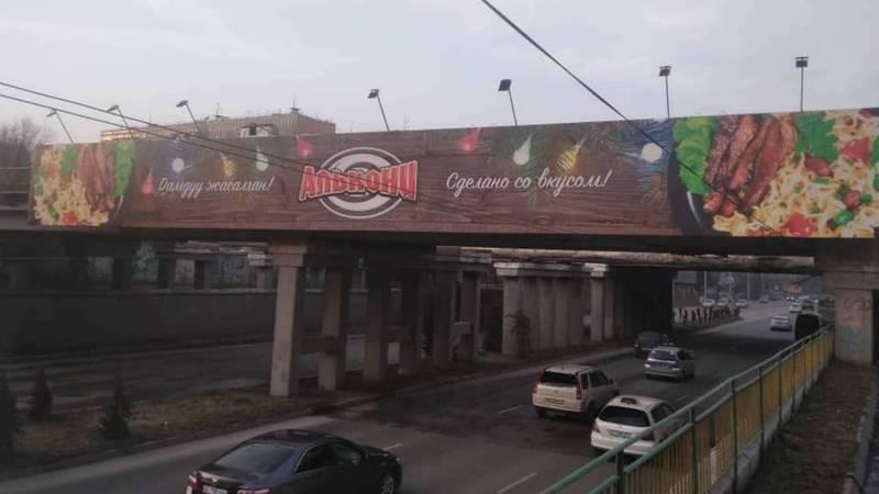 Бишкекчанин возмущен тем, что на рекламных баннерах неграмотно пишут на кыргызском языке. Фото