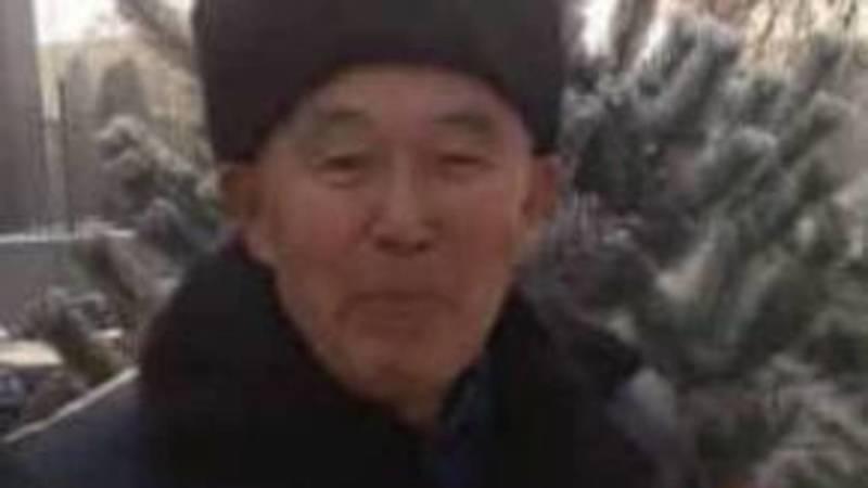 Родственники ищут 75-летнего Кубата Айдарова, страдающего потерей памяти