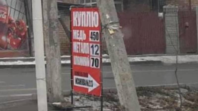 На Исанова рекламный штендер мешает обзору водителей, - горожанин