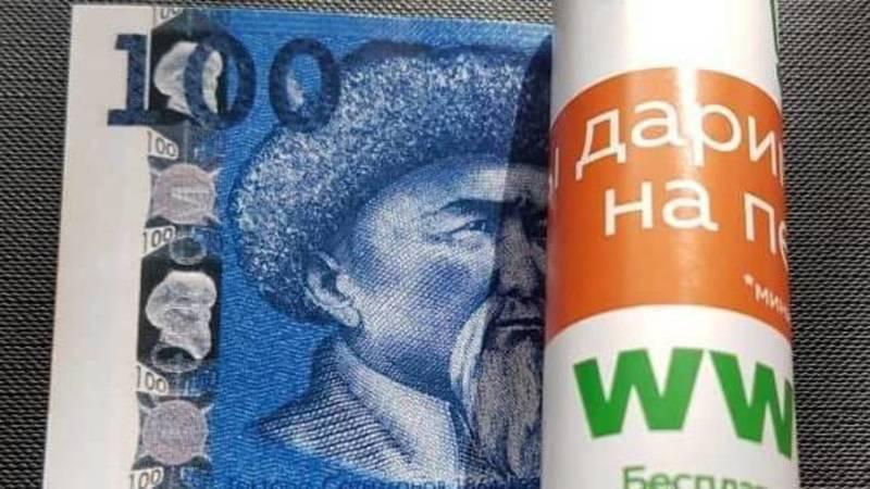 Разрешено ли в рекламных целях использовать изображение национальной валюты?