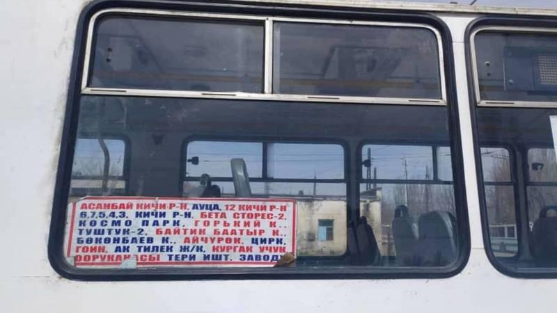 На ул.Витебской дети разбили стекло троллейбуса, - мэрия