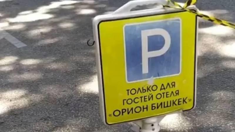Законно ли отель Orion перекрыл парковку? Фото горожанина