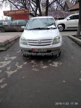 Парковка на тротуаре госномер: B1859AO
